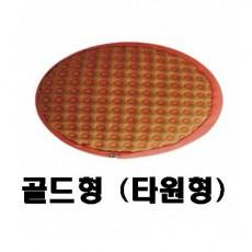[선월드]황토볼커버(핫스톤 골드형)