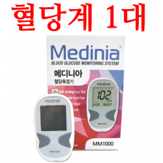 [메디니아]혈당측정기1대+측정지 2통