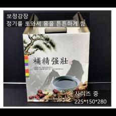 보정강장 한약박스 중 [1묶음 50EA]