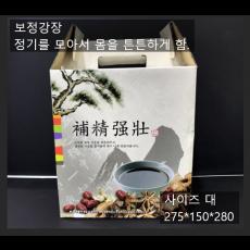 보정강장 한약박스 대 [1묶음 50EA]