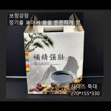 보정강장 한약박스 특대 [1묶음 50EA]