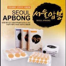 서울압봉 금색,은색 (1호,6호) 1갑