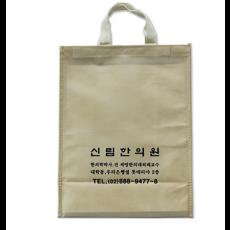 [한약가방] 납바가방 710