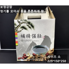 보정강장 한약박스 소 [1묶음 50EA]