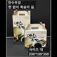 만수무강 한약박스 대 [1묶음 50장]