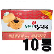 [천년거북]송염발효왕쑥뜸봉(30개입)10통