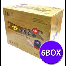 [영생사]진영감황토무연쑥봉 6BOX