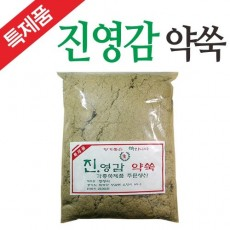 [영생사]진영감약쑥 1kg 20봉지