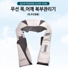 김수자 닥터 S라인 충전식 목,어깨복부관리기 JCUVE-0700
