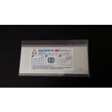 새뜸전용 11mm 양면테이프 2,520매 (새뜸스티커3M양면)