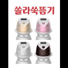 [선월드] 쏠라무연쑥뜸기