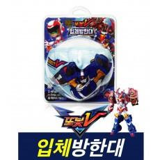 또봇V 어린이용 마스크 1매