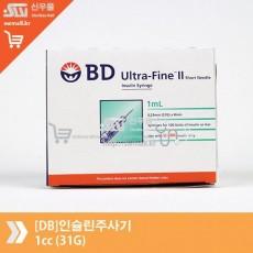 [BD]인슐린주사기 31G, 1cc