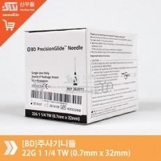 [BD]주사기니들  22G 1 1/4 TW (0.7mm x 32mm)