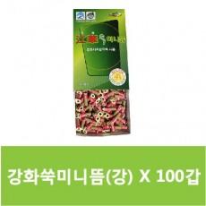 [태양]강화쑥미니뜸(강) 100갑