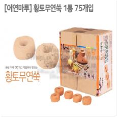 [어연마루] 황토무연쑥 1통 75개입