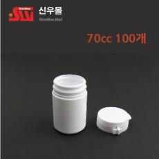 [환병]소화제통70cc(100개)