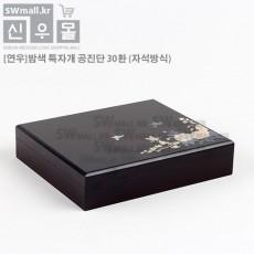 [연우]밤색 특자개 공진단 30환 (자석방식)