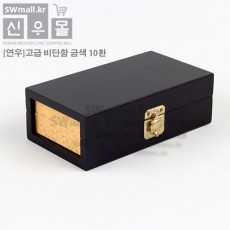 [연우]고급 비단함 금색 10환