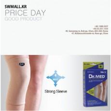 [아미]무릎보호대 DR-K019