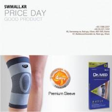 [아미]무릎보호대 DR-K021
