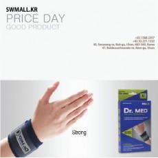[아미]손목보호대 DR-W001