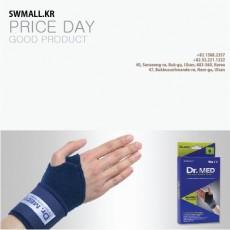 [아미]손목보호대 DR-W002