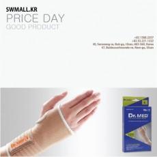 [아미]손목보호대 DR-W008