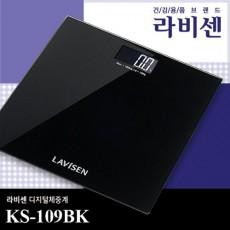 디지털체중계 KS-109BK