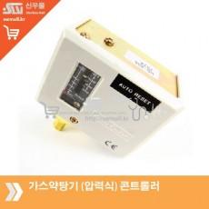가스약탕기 (압력식) 콘트롤러
