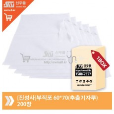 [진성사]부직포60*70(추출기자루) 200장