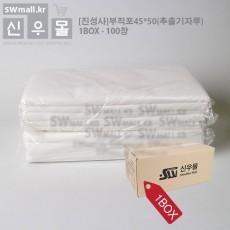 [진성사]부직포45*50(추출기자루) 100장