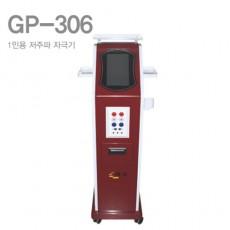 GP-306 1인용 미세전류 자극기