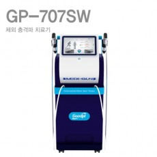 [굿플]GP-707SW 체외충격파 치료기