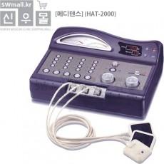 메디텐스 (HAT-2000)