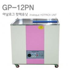 [굿플]GP-12PN 핫팩유닛