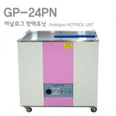 [굿플]GP-24PN 핫팩유닛