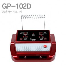 GP-102D 2인용 레이저 조사기