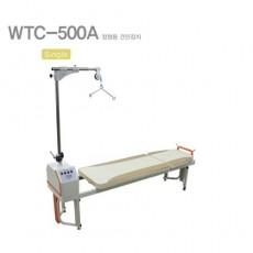 WTC-500A 정형용 견인장치