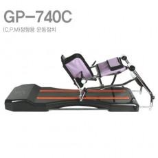 GP-740C 정형용 운동 장치