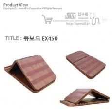 [영일엠]큐보드 EX450