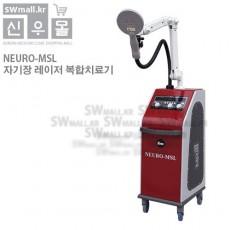 NEURO-MSL (자기장 레이저 복합치료기)
