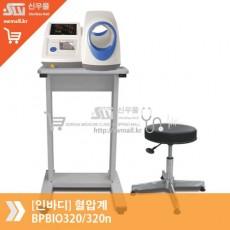 [인바디]혈압계BPBIO320/320n