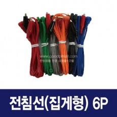 전침선(집게형)ㄱ자 - 6P